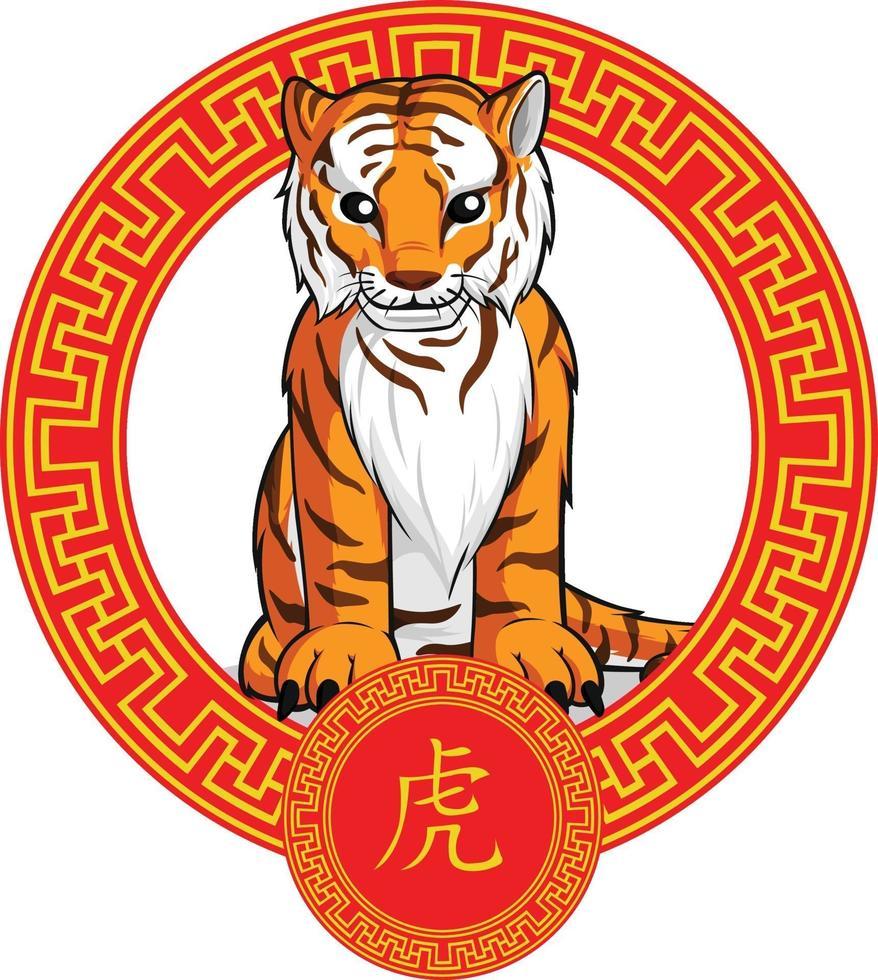 kinesiska stjärntecken djur tiger katt tecknad månen astrologi ritning vektor