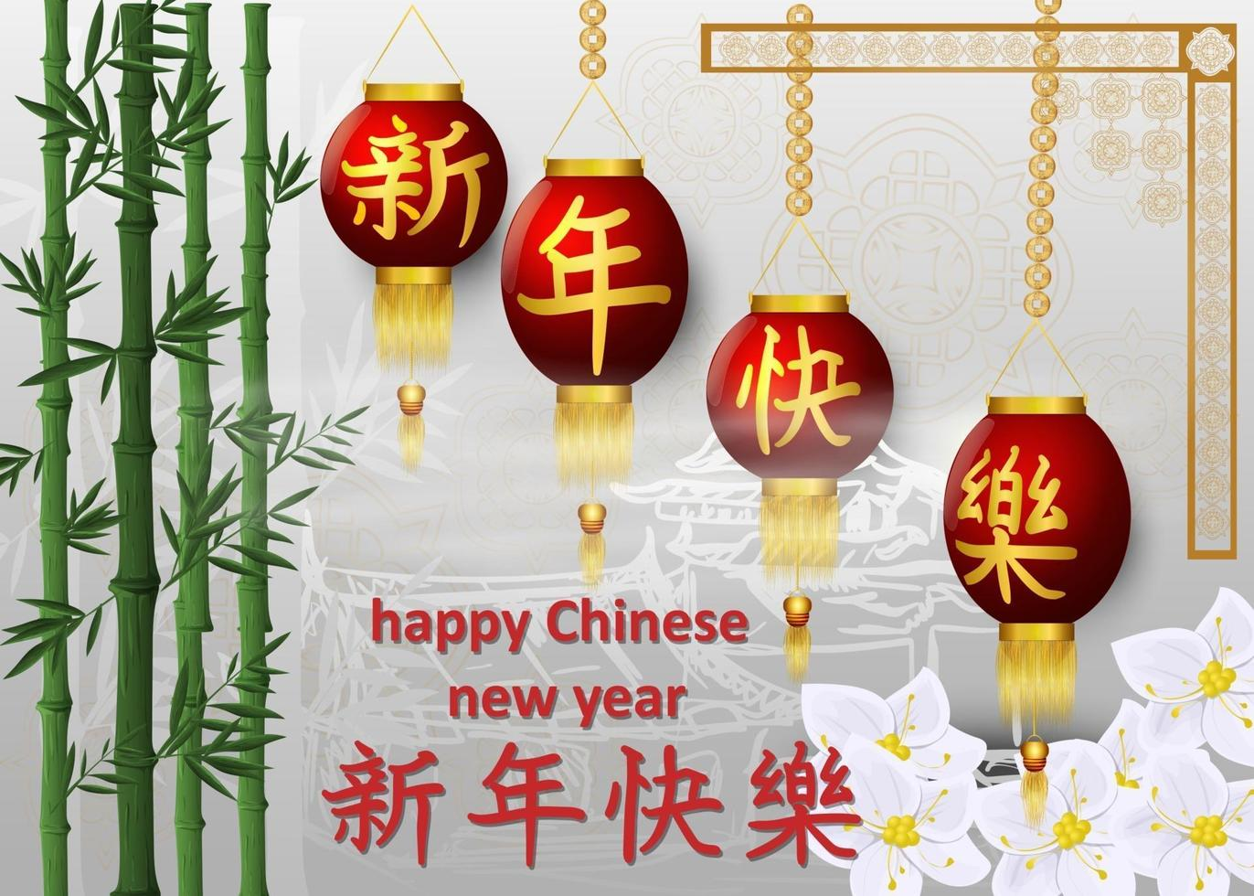 kinesiska nyår gratulationskort design vektor