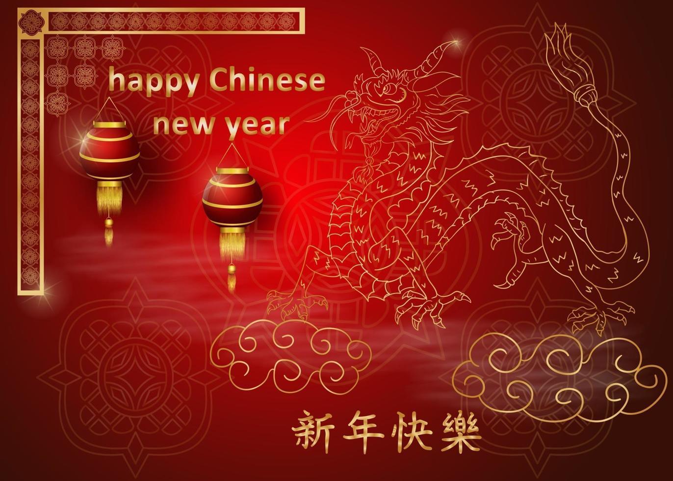 kinesiska nyår gratulationskort design, gyllene drake på moln vektor