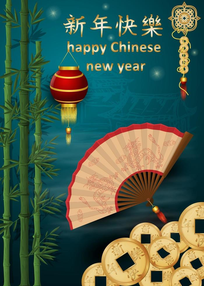 design gratulationskort kinesiskt nyår vektor