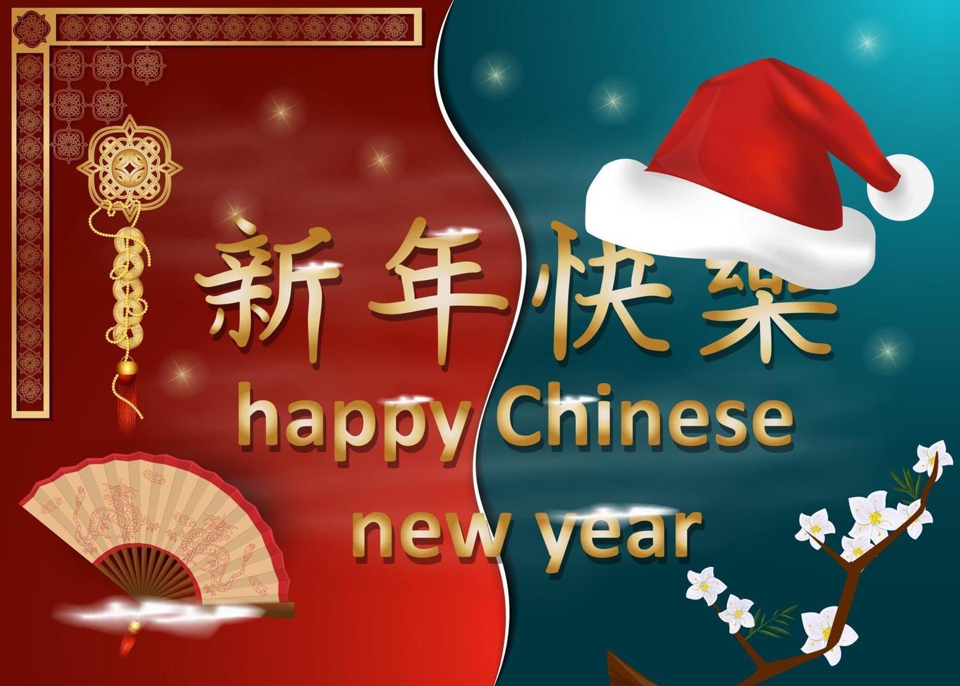 kinesiska och europeiska nyår gratulationskort design vektor