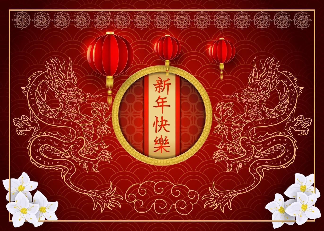 röd och guld kinesisk nyårsdesign vektor