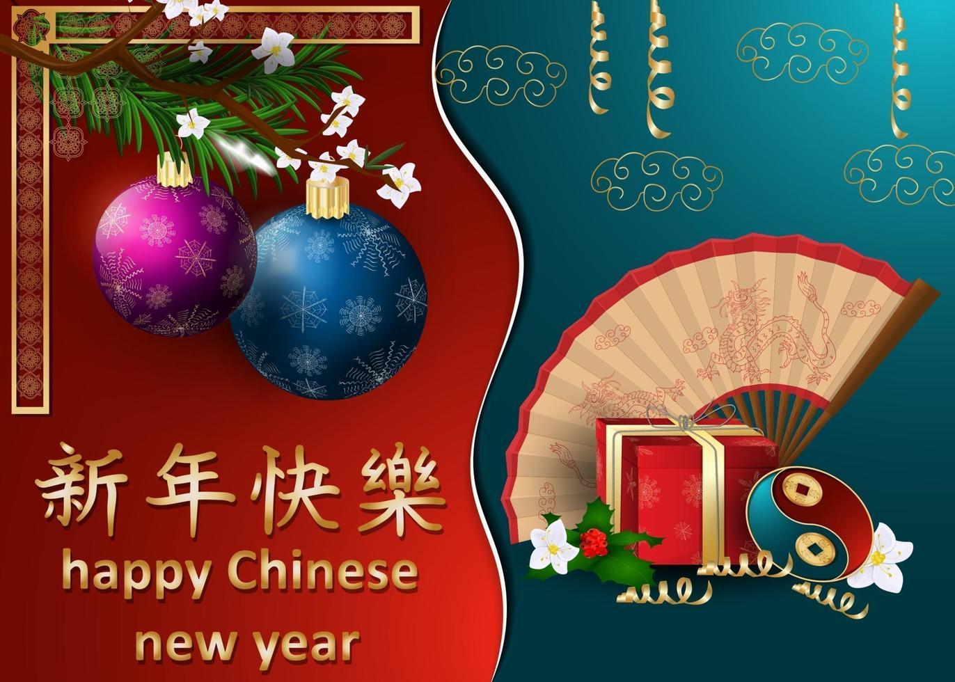 gratulationskortdesign för kinesiskt och europeiskt nytt år vektor