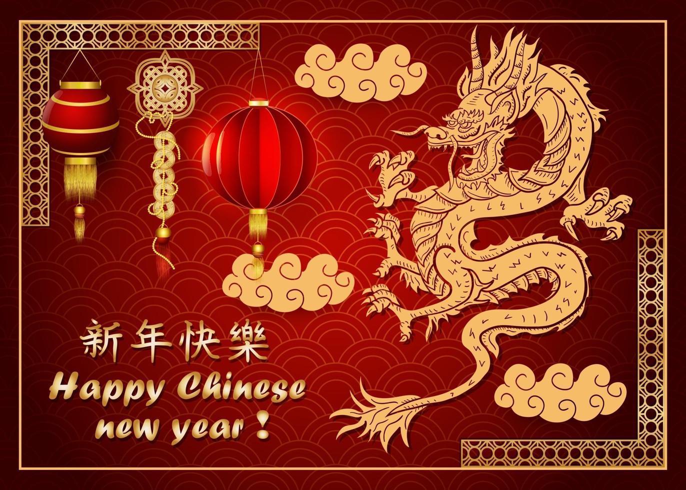 röda och guldfärger kinesiskt nyår snidad asiatisk drakedesign vektor