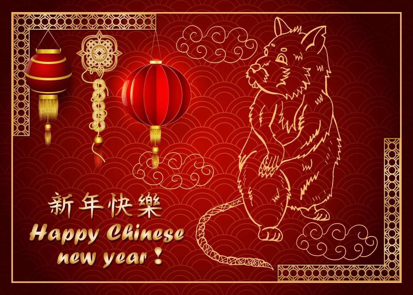 röda och guldfärger på temat för det kinesiska nyåret vektor