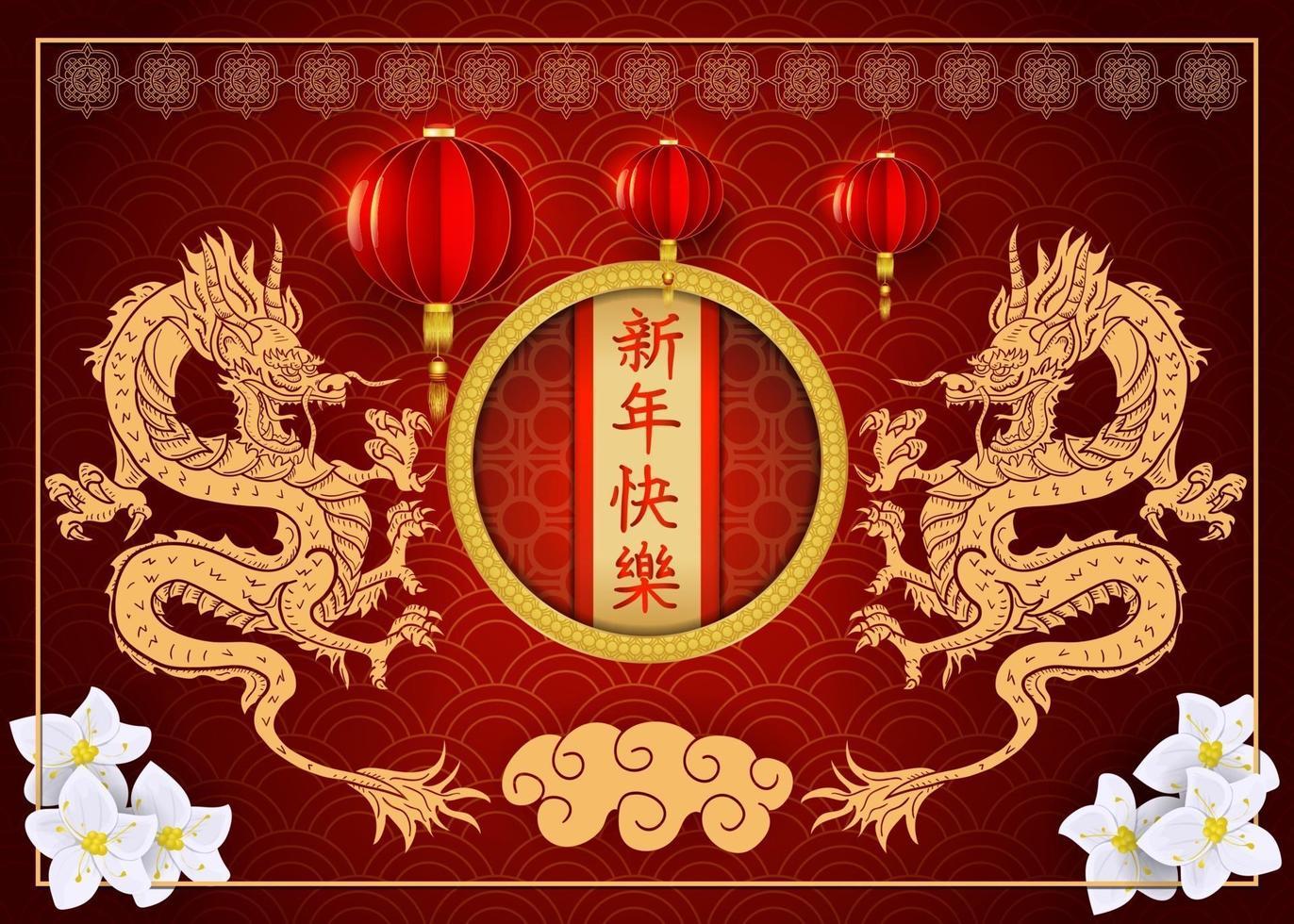 röda och guldfärger kinesiskt nyår två asiatisk snidad drakedesign vektor