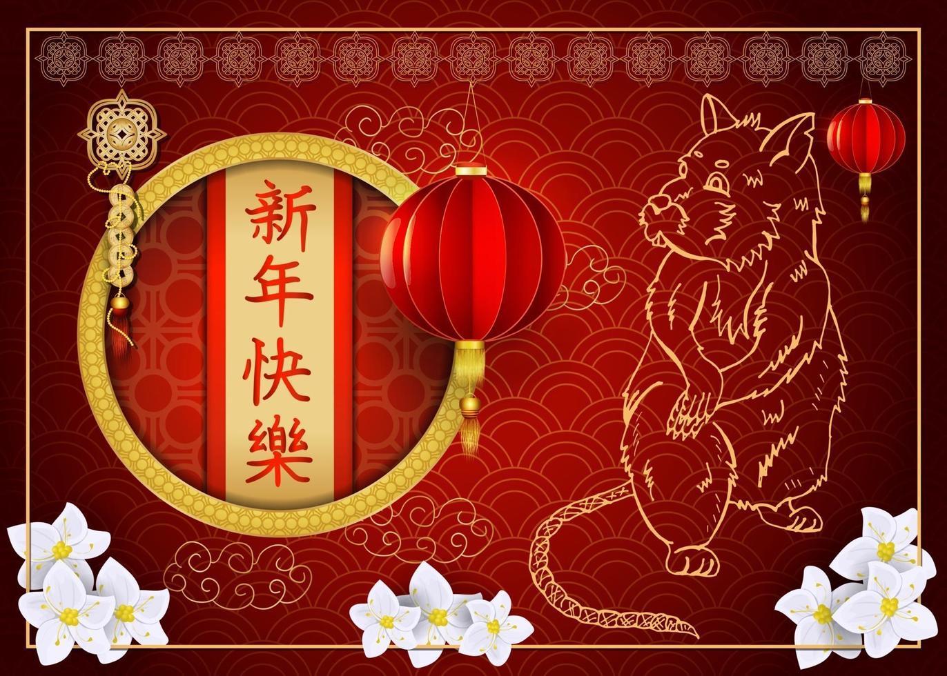 rött och guld färgar kinesiskt nyår två asiatisk design vektor