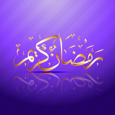 Ramadan-Vektor vektor