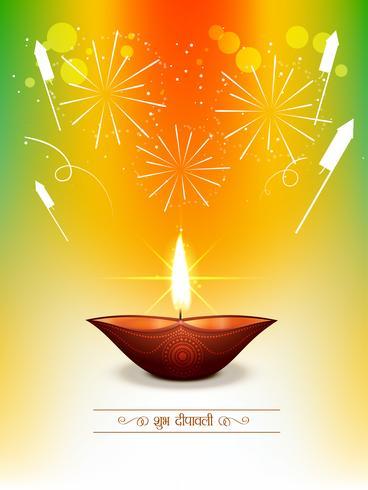 glücklich Diwali Hintergrund vektor