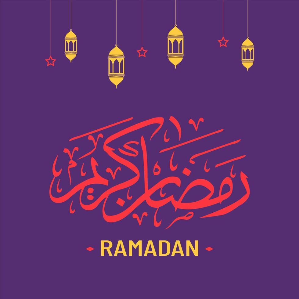 schöne lila Ramadan Hintergrund Banner vektor