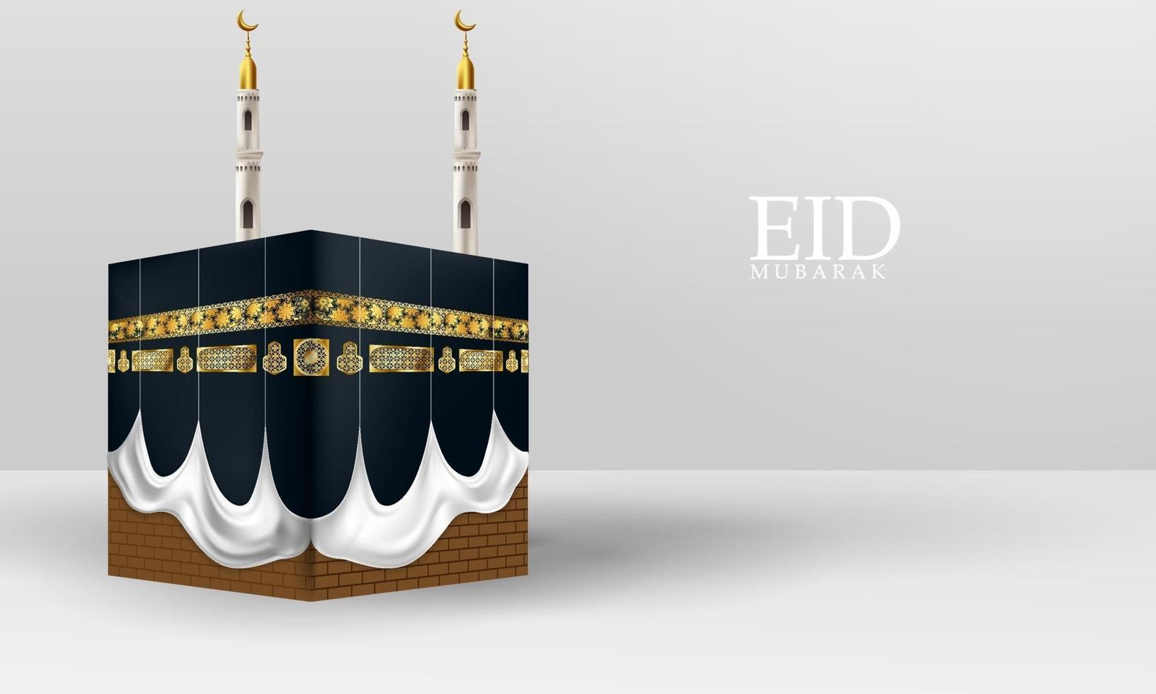 Ramadan Kareem 2021 Hintergrund. Vektorillustration mit Moschee und Mond, Platz für Textgrußkarte und Fahne vektor