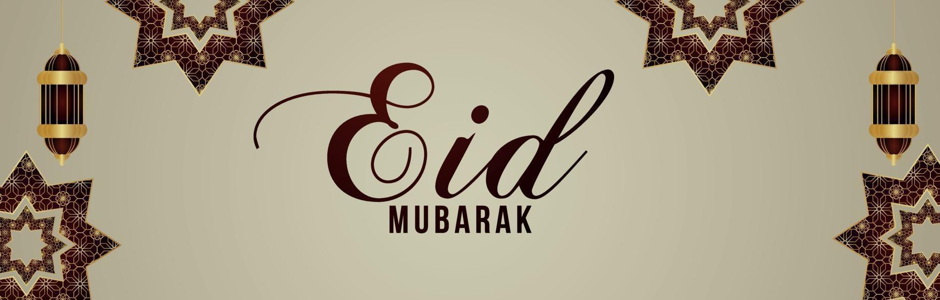 realistisk eid mubarak inbjudan banner med gyllene lykta på mönster bakgrund vektor