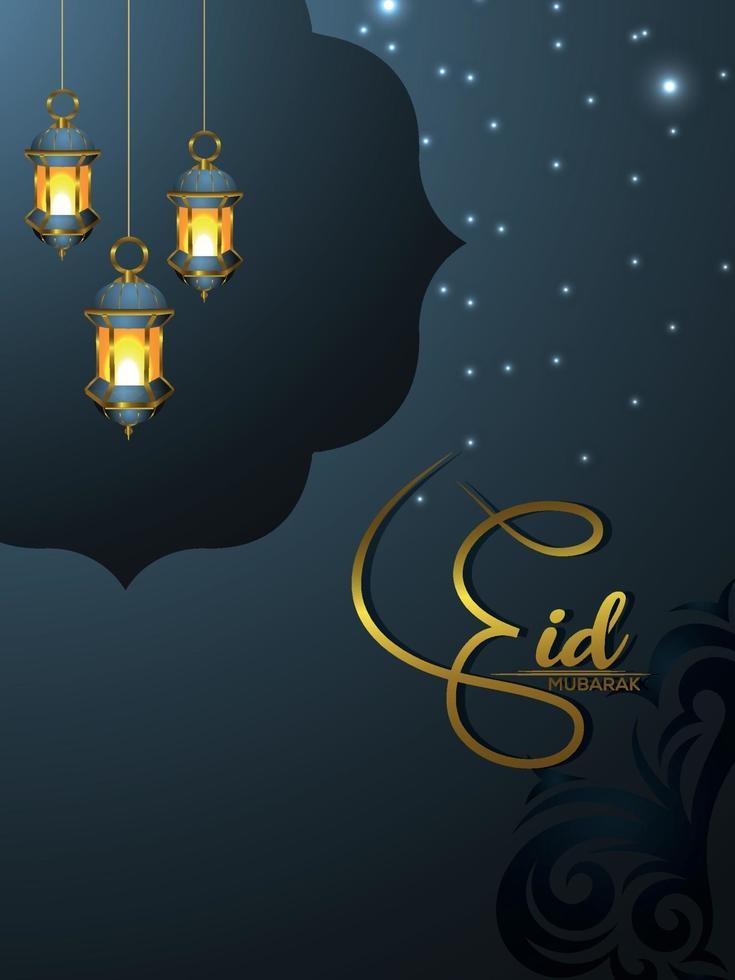 eid mubarak inbjudningskort med arabisk lykta vektor