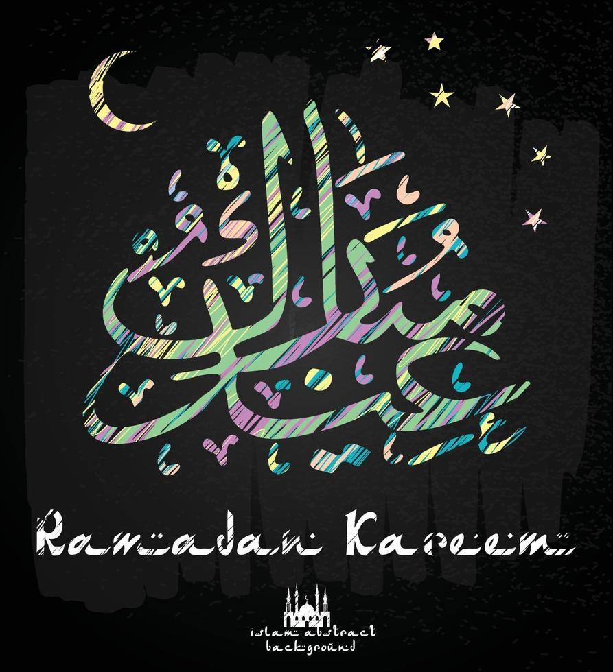 gratulationskortdesign med silhuetten av moskén och snygg text eid mubarak. vektor