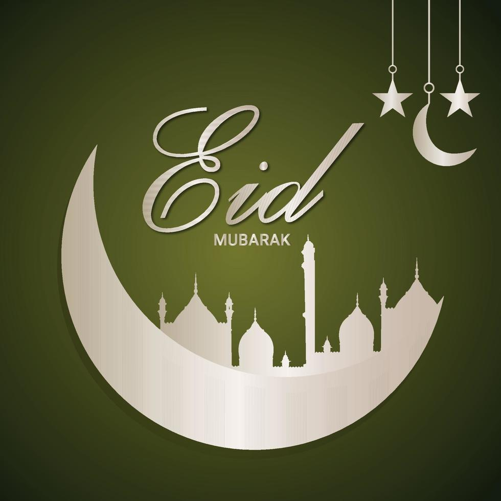 eid mubarak islamisk festival platt designkoncept med kreativ lykta vektor
