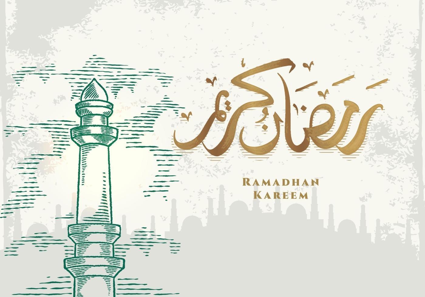 ramadan kareem gratulationskort med det gröna moskén tornet vektor