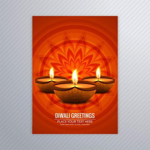 Trevlig broschyr för diwali mall färgglada diwali vektor