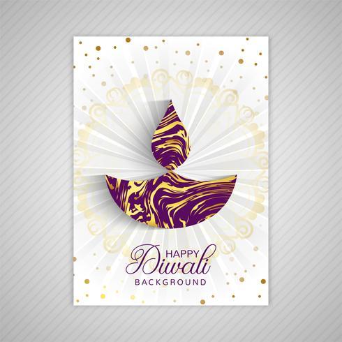 Affisch med en diya för diwali färgglada flygbladmalldesign vektor