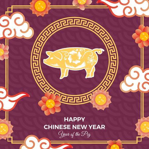 Flaches chinesisches neues Jahr der Vektor-Hintergrund-Illustration des Schweins 2019 vektor