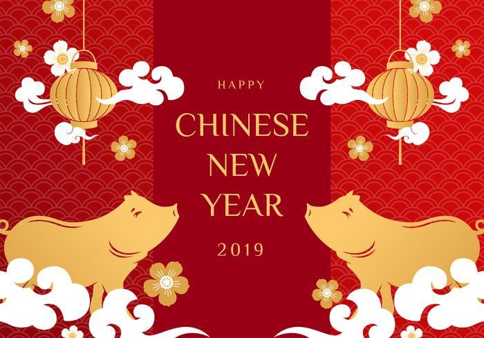 Kinesiskt nyårspigvektor vektor
