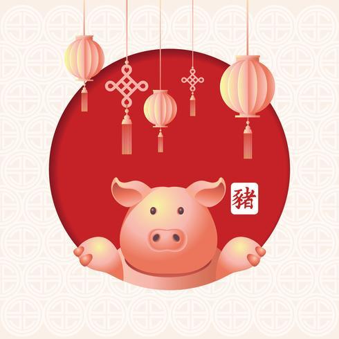 Kinesiskt nytt år 3 Dimension Söt pigstil. År av grisen vektor
