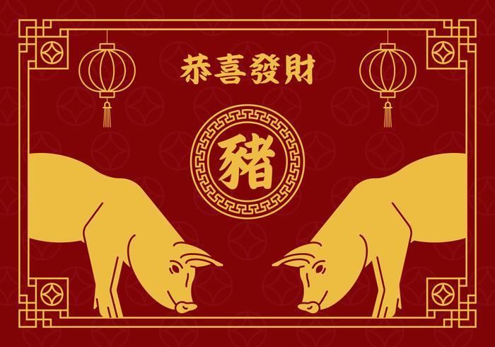 Kinesiskt nyårssvin vektor