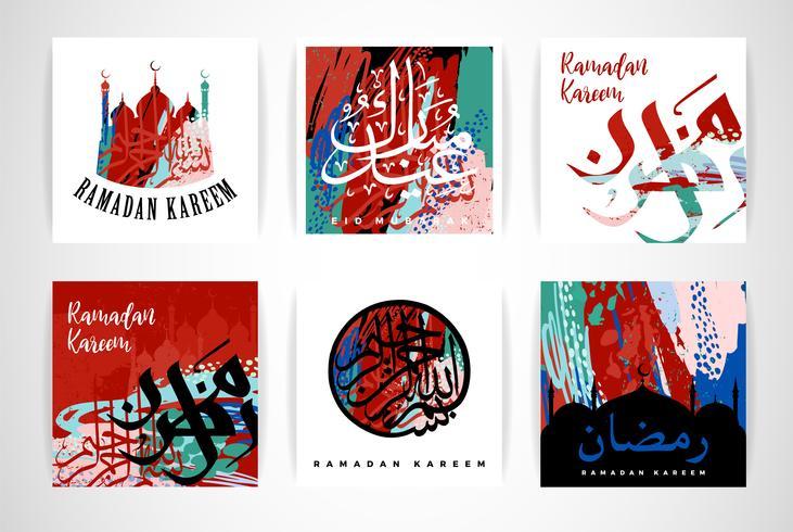 Set abstrakte kreative Karten. Ramadan Kareem. vektor