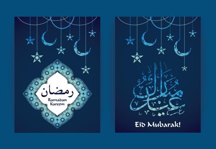 Ramadan Kareem. Vektor-Illustration. vektor