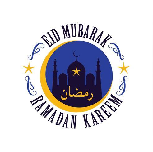 Ramadan Kareem. Schriftgestaltung. vektor
