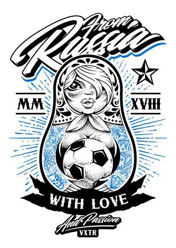Liebesgrüße aus Russland vektor