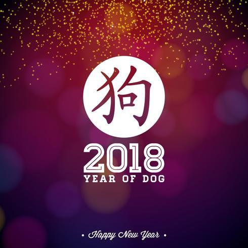 Illustration des Chinesischen Neujahrsfests 2018 mit weißem Symbol auf glänzendem Feier-Hintergrund. Jahr des Hundevektors entwerfen für Gruß-Karte, Promo-Fahne oder Partei-Flieger. vektor
