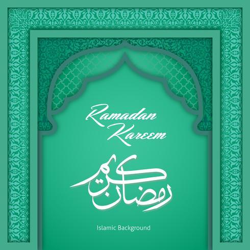 Ramadan Kareem Greeting Bakgrund Islamic Arch vektor