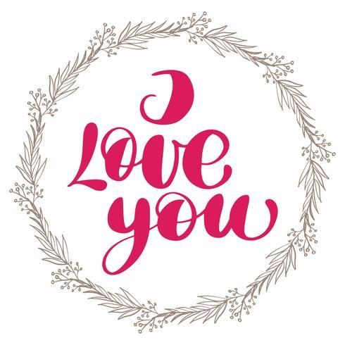 Jag älskar dig med krans vektor