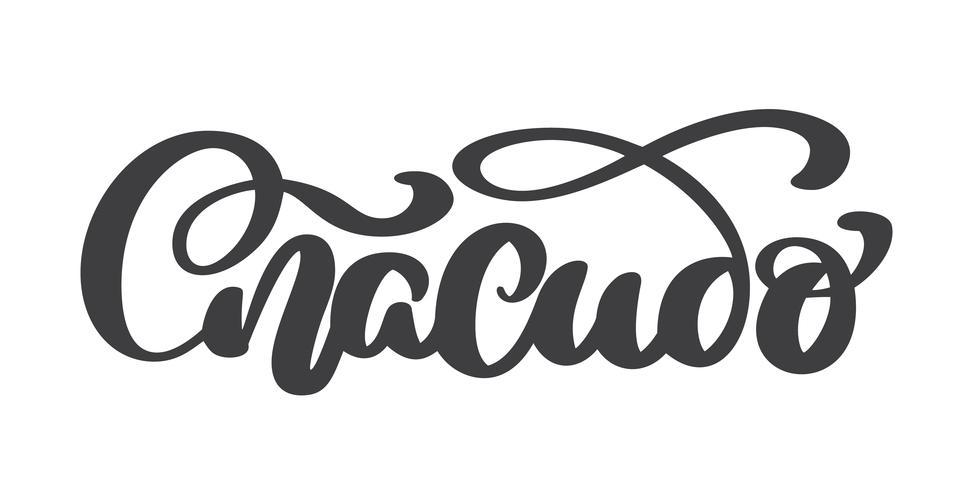 Russische vektorbeschriftung danken Ihnen Spasibo auf weißem Hintergrund. Isolierte vektorabbildung. Beschriftung für Postkarten, Poster, Drucke, Grußkarten. Hand gezeichnet mit kalligraphischem Design der Bürstenfeder vektor