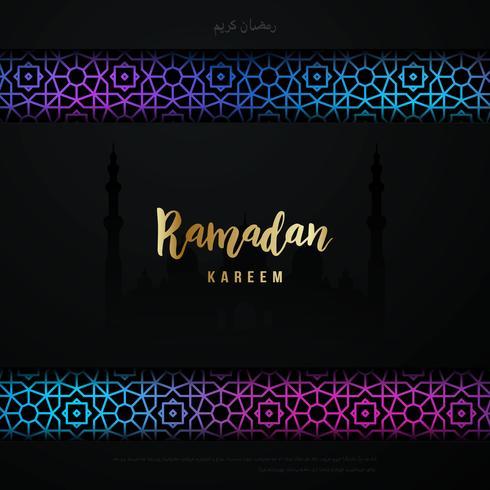 Ramadan Kareem Bakgrund hälsning banner. vektor