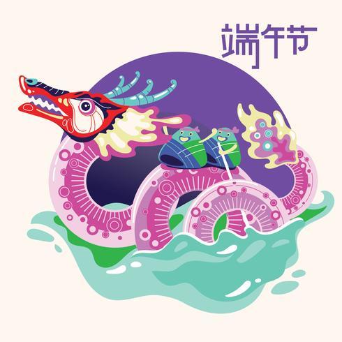 Söt kinesisk risdumplings på Dragon Boat Festival Illustration vektor
