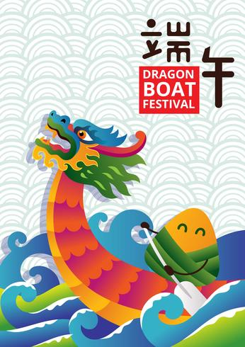 Dragon Boat Festival Event vektor