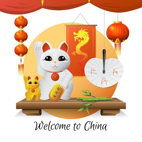 Välkommen till Kina Illustration 2 vektor
