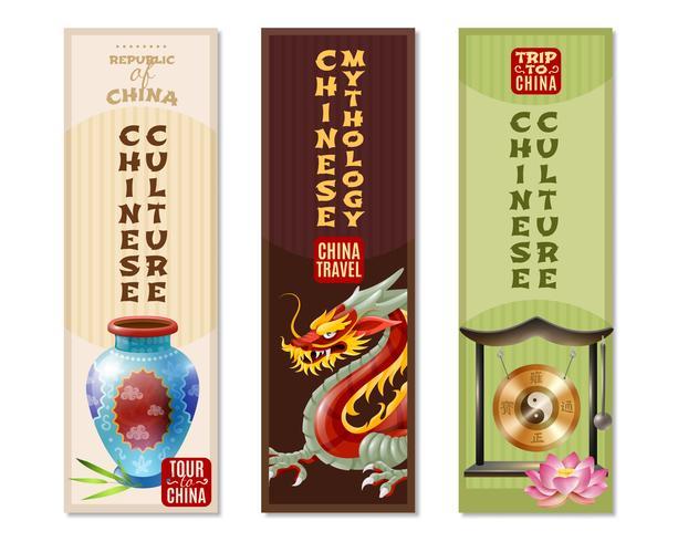 China Travel Vertical Banner Set vektor