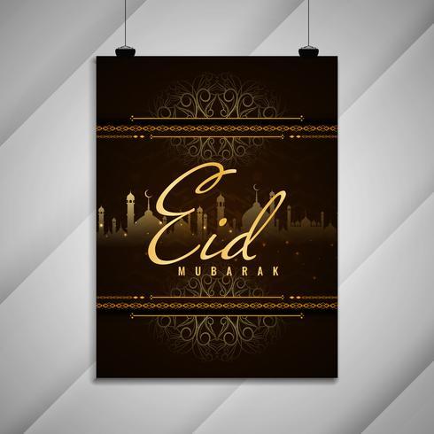 Abstraktes Eid Mubarak Festivalbroschürendesign vektor