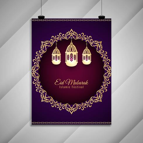 Abstrakt Eid Mubarak dekorativa eleganta broschyr vektor