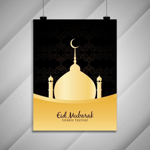 Abstrakter islamischer Fliegerhintergrund Eid Mubaraks vektor