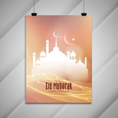 Abstrakt Eid Mubarak festival broschyr design vektor