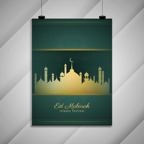 Abstrakt religiös Eid Mubarak flygblad bakgrund vektor