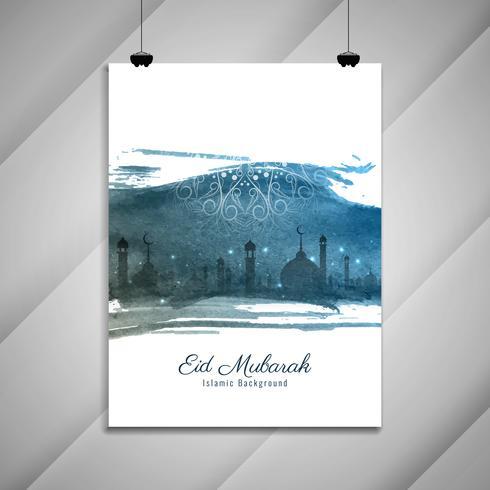 Abstrakt Eid Mubarak islamisk broschyrdesign vektor