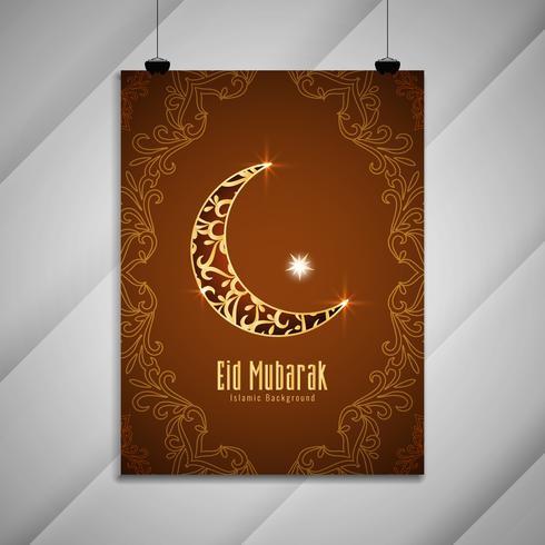 Abstrakt Eid Mubarak islamisk flygblad bakgrund vektor