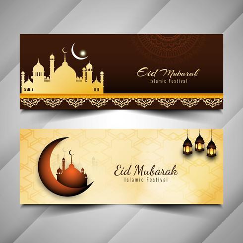 Abstrakt Eid Mubarak dekorativa banderoller uppsättning vektor