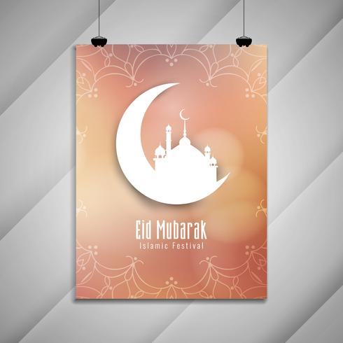 Abstraktes islamisches Broschürendesign Eid Mubaraks vektor