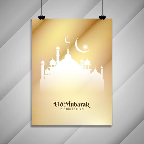 Abstrakt religiös Eid Mubarak broschyrdesign vektor