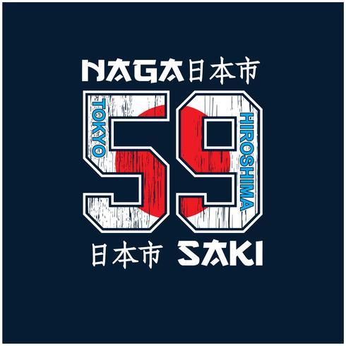 Vektor illustration på temat Japan, Tokyo för t-shirt och andra användningsområden